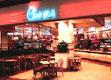 Dining chikfila 7030442